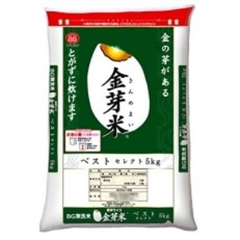 【和歌山工場製造】国内産100% 金芽米(無洗米) 5kg