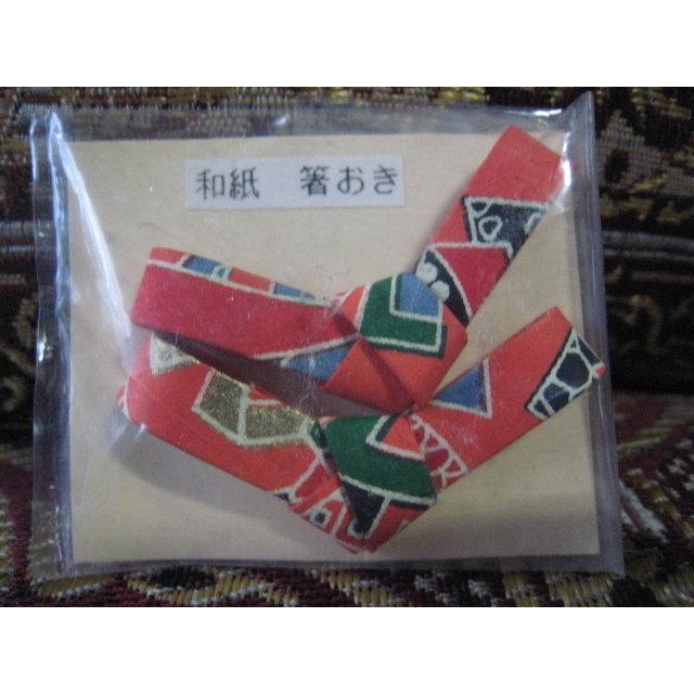 日本緣起結 手工和紙筷架5cm