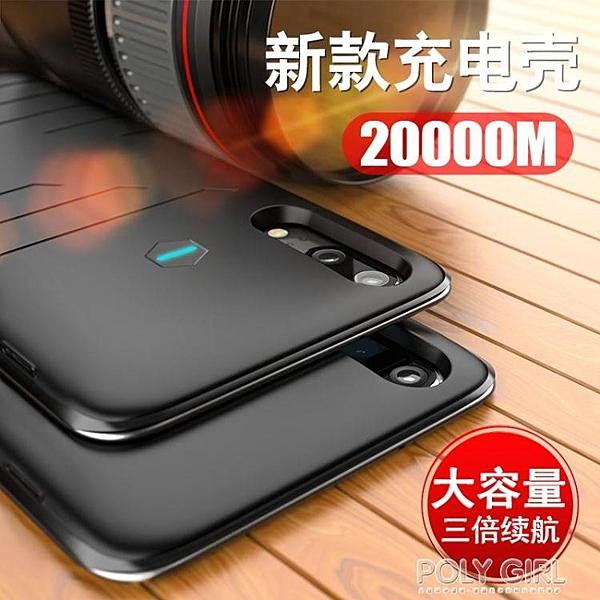 華為P20背夾充電寶P20pro專用電池便攜超薄手機殼式無線行動電源 ATF  喜迎新春
