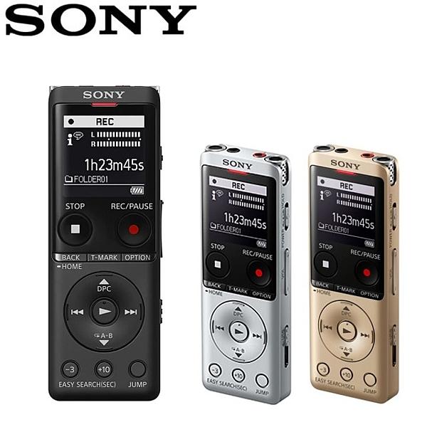 SONY ICD-UX570F 4GB 多功能數位錄音筆(公司貨)