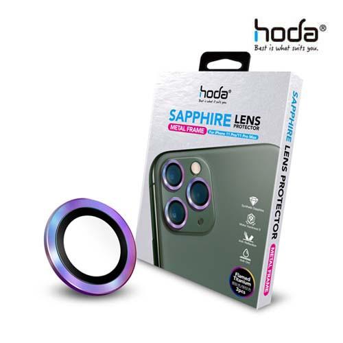 hoda iPhone 12 Pro 11 Pro Pro Max 藍寶石金屬框鏡頭保護貼 燒鈦款 鏡頭貼 鏡頭保護貼