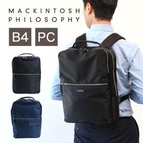 最大44% 1/21まで マッキントッシュ リュックサック ビジネスバッグ フィロソフィー リンクウッド2 MACKINTOSH HILOSOPHY 59938 B4対応 PC収納 エース 正規品