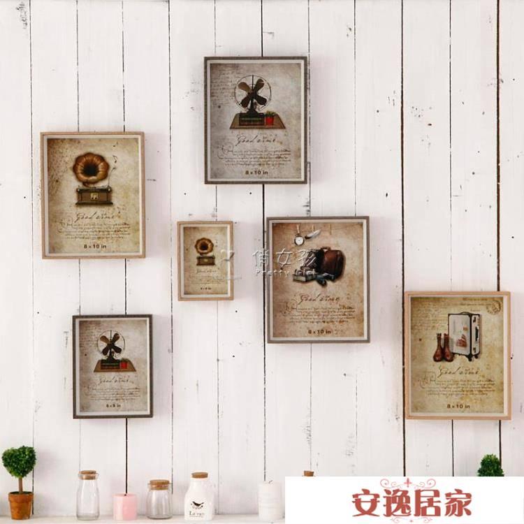 掛墻相冊復古創意木質照片框相框組合歐式照片墻家居裝飾品 安逸居家