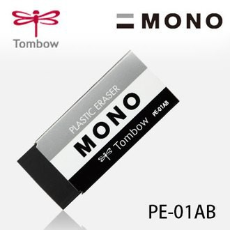 -日本- TOMBOW 蜻蜓牌 PE-01AB MONO 極黑橡皮擦 / PE-04AB MONO 極黑橡皮擦(大)