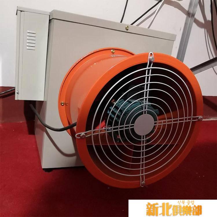 工業電熱風機 采暖養殖育雛電暖風機工業電熱風機220v