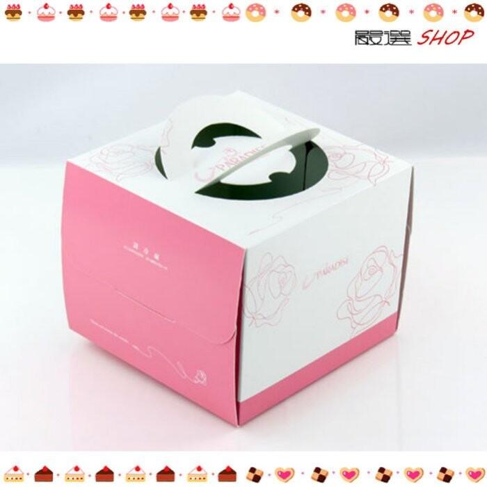 粉色 6吋蛋糕盒 附底托 外帶提盒 烘焙包裝 餅乾糖果紙盒 禮品包裝袋 乳酪盒c026