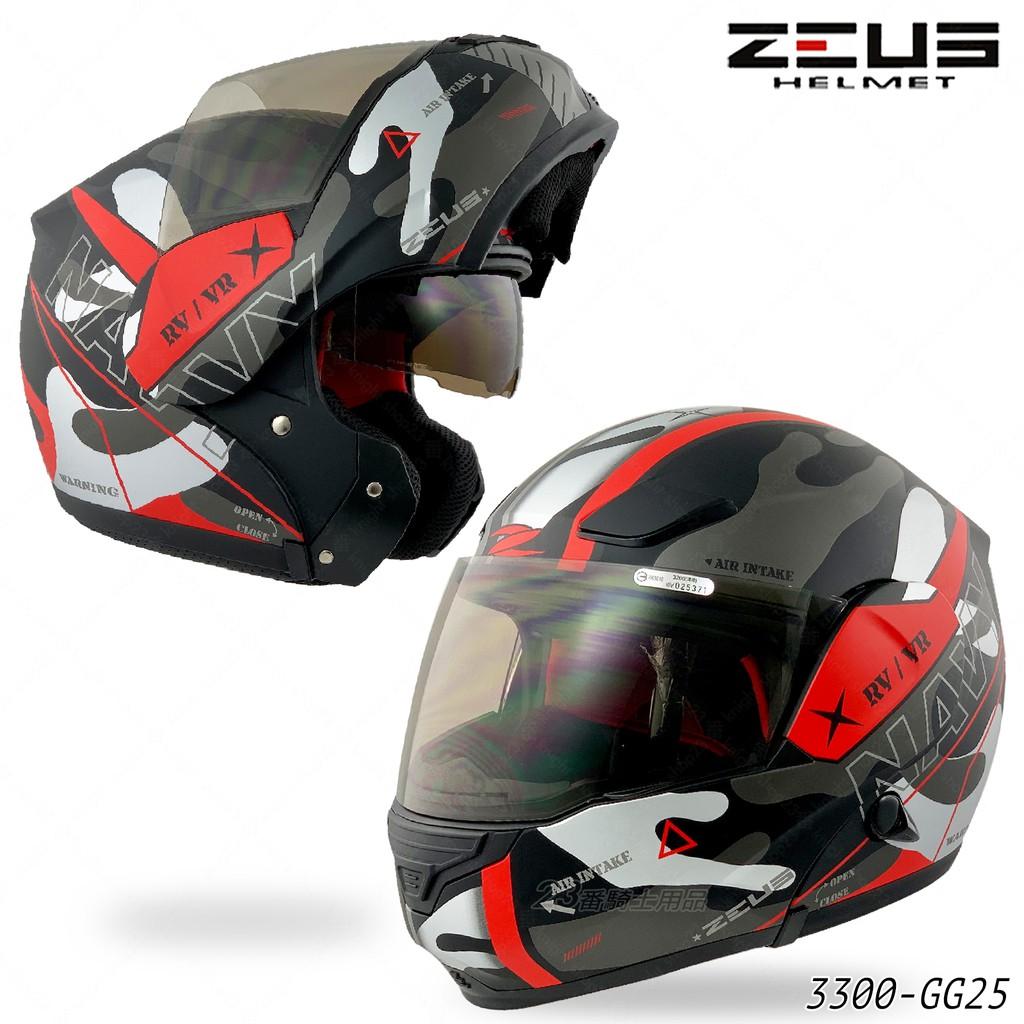 瑞獅 ZEUS 安全帽 3300 ZS-3300 GG25 消光黑紅 內藏墨鏡 可掀式 全罩 可樂帽【23番】