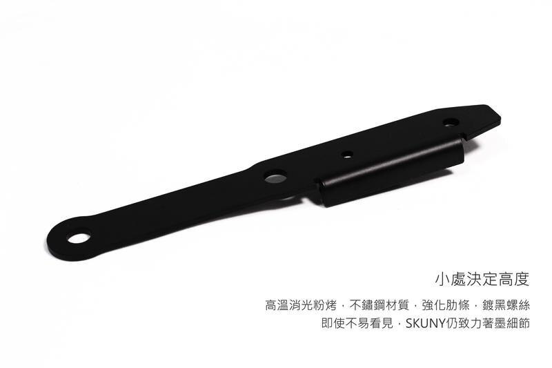 【LFM】SKUNY Z400 專用型 安全帽鎖 KAWASAKI 川崎 防盜鎖 安全帽後掛防丟鎖 防偷 防盜