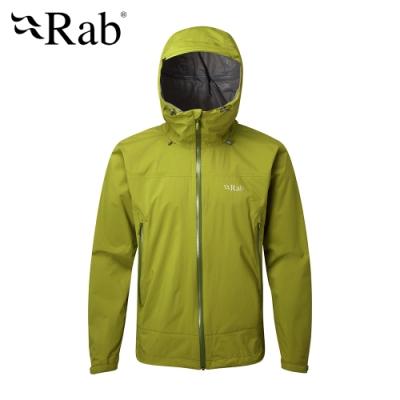 【RAB】Downpour Plus 高透氣防水外套 男款 仙人掌綠 #QWF67