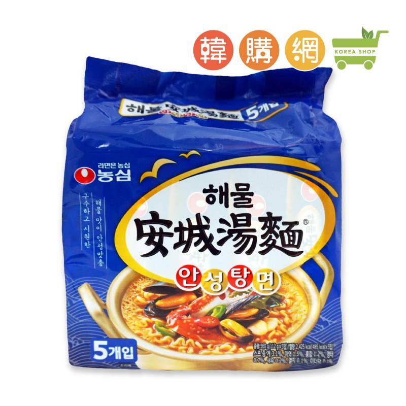韓國農心安城湯麵 海鮮味(5入/袋)【韓購網】