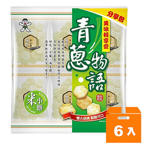 旺旺青蔥物語分享包176g(6入)/箱【康鄰超市】