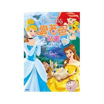 京甫 RCA11 迪士尼公主 愛著色貼畫 - 夢幻藍