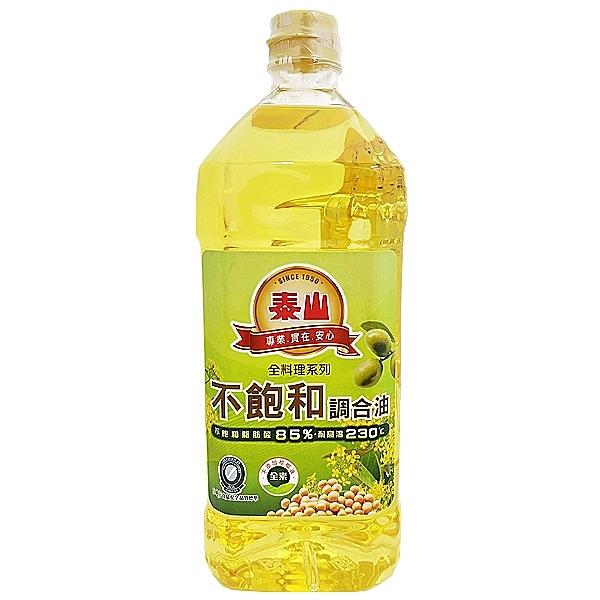 泰山 不飽和 健康調合油 1.5L【康鄰超市】