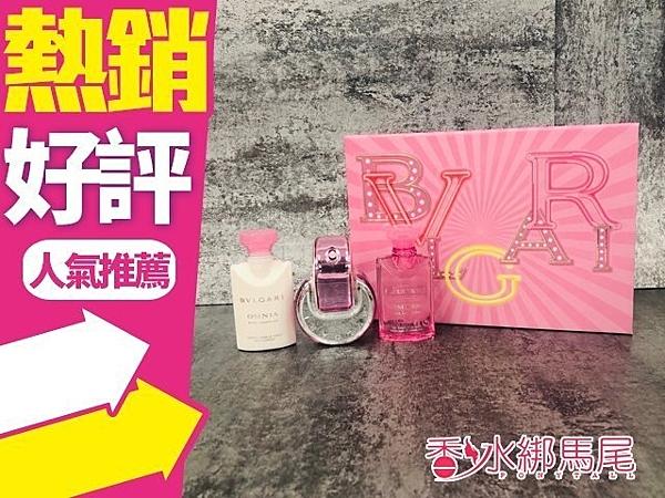◐香水綁馬尾◐BVLGARI 寶格麗 粉晶香氛禮盒 (香水40ml+沐浴精40ml+身體乳40ml ) 粉水晶禮盒