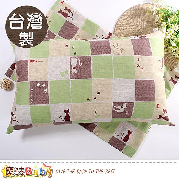 台灣製枕頭套(2個一組)  魔法Baby