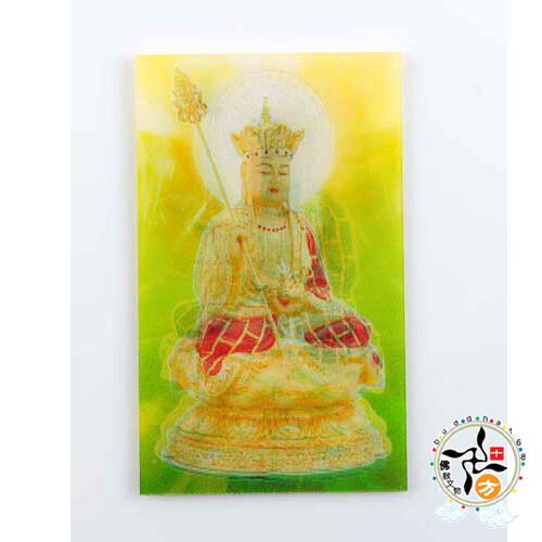 地藏菩薩 3d佛卡 +懷愛人緣婚姻美滿 紅色香包1包 十方佛教文物