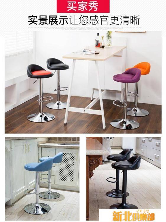 吧臺椅升降高腳凳 現代簡約吧凳家用酒吧椅子 北歐高凳子靠背吧椅