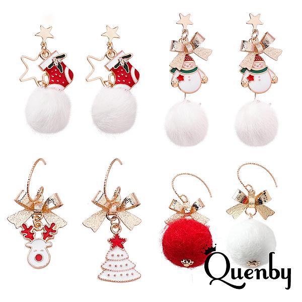 Quenby 甜美聖誕元素毛雪球雪人鈴噹麋鹿襪子款式