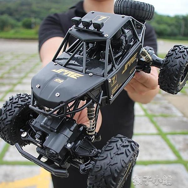 超大合金遙控汽車越野車充電動四驅高速大腳攀爬賽車男孩兒童玩具 【全館免運】