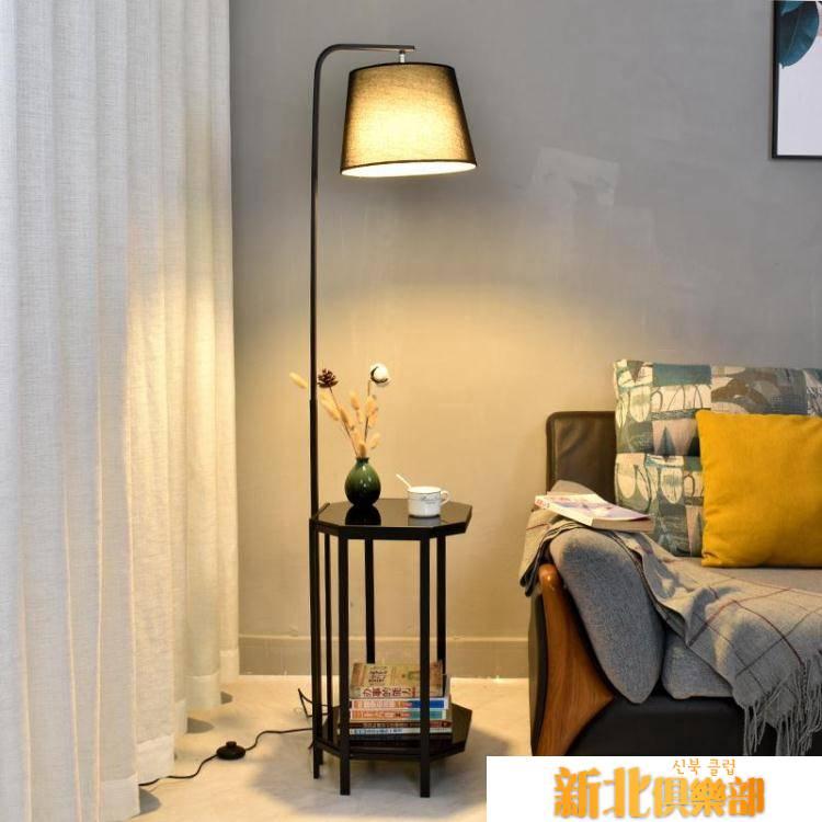 充電帶茶幾的落地燈ins風高檔大氣臥室客廳輕奢立式臺燈
