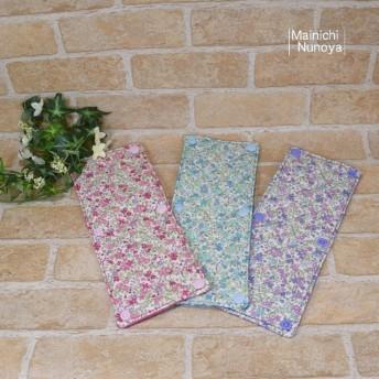 花柄&ドットの水筒肩紐カバー(リバーシブル)