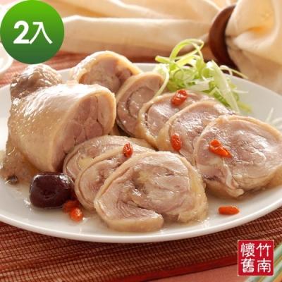 正宗黑羽土雞腿肉製作 陳年紹興、酒香四溢
