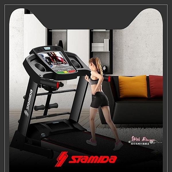 跑步機健身房專用大型超靜音加寬減震摺疊走步家用家庭式健身器材