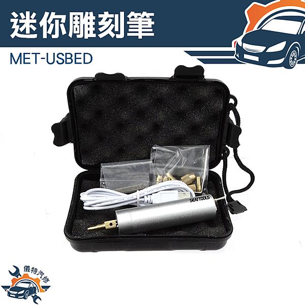 《儀特汽修》手動油壓鋼筋鉗 手工具 MIT-HC13 油壓鉗 壓線鉗 油壓端子夾