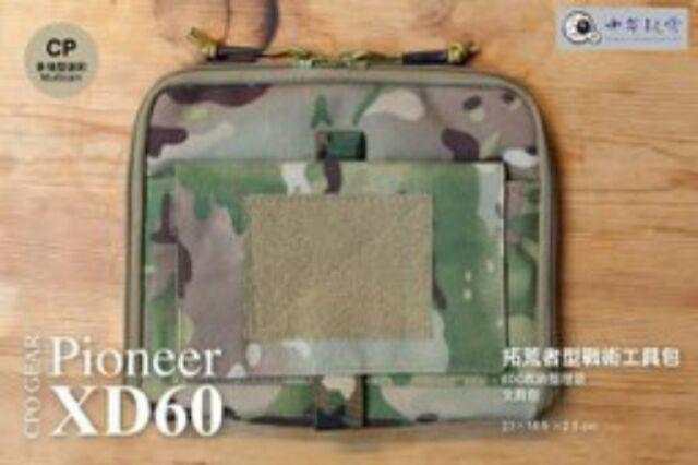 """《中華玩家》CPO GEAR-""""Pioneer拓荒者""""XD60型戰術工具包/EDC收納整理袋/文具包-【CP~多地迷彩】"""