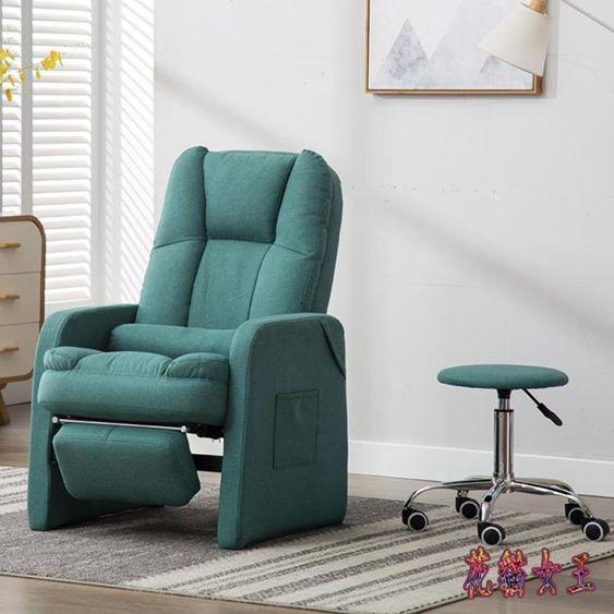 美容美甲沙發多功能可躺護膚美腳單人美睫店專用面膜體驗椅子 aj15583