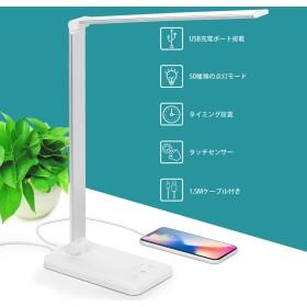 ROYIデスクライト LED 電気スタンド 卓上ライト 目に優しい スタンドライト デスクランプ タッチセンサー 調光/光色切替 50種類の光り設定 10段階調光 5段階調色 メモリー タイマー機能搭載 折り畳み式 省エネ 読書 勉強 仕事 ライトデスクライト USBポート付き シルバー