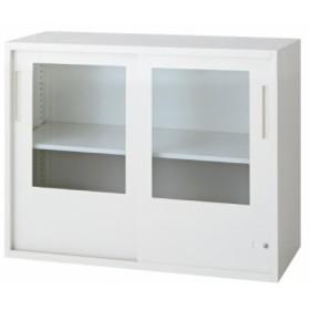 【送料無料】-L6 引違いガラス保管庫 L6-70G-C W4 プラス 品番 L6-70G-C W4 jtx 648328-【ジョインテックス・JOINTEX】