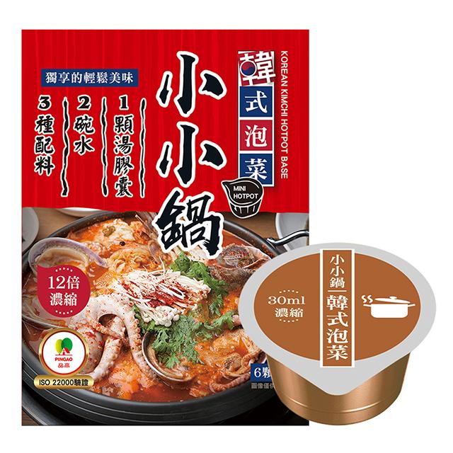 小小鍋 韓式泡菜 30mlx6顆