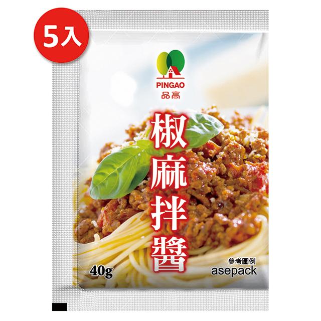 拌醬三劍客-椒麻拌醬 40g x 5包(全素)