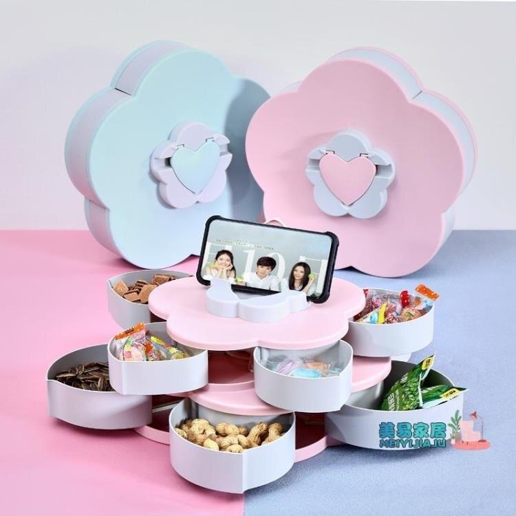 水果盤 歐式創意多功能雙層旋轉糖果盒干果糖盒分格帶蓋花瓣果盤婚慶用品
