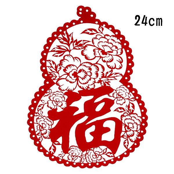 節慶王【Z656192】24公分納福紅絨剪紙春聯,春節/過年/春聯/過年佈置/鼠年/門貼/門聯/字貼/葫蘆