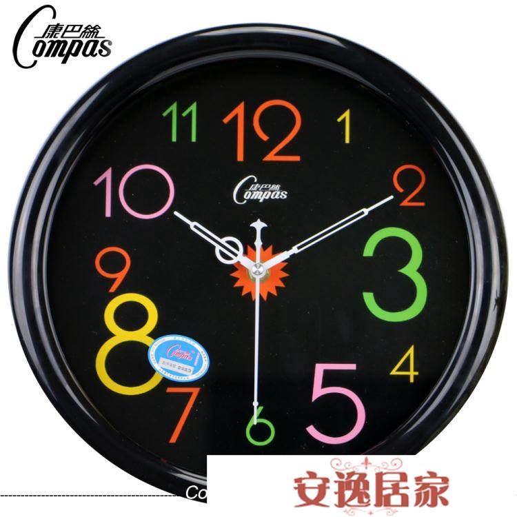 康巴絲12英寸鐘錶掛鐘客廳餐廳靜音時鐘簡約創意現代掛鐘石英鐘錶 HM 安逸居家