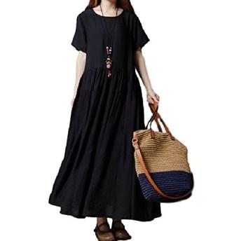 [ブレスアップ] レディース マキシ 丈 ロング ワンピース ゆるふわ サマー ドレス (M)