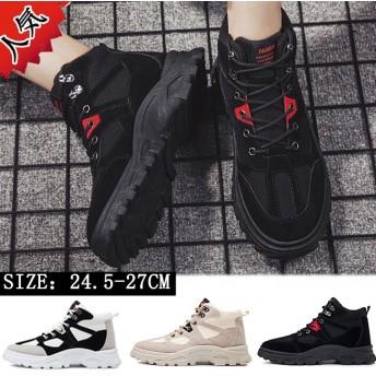 韓国ファッションマーチンブーツ ミリタリーブーツ ショートブーツ ブーティー シューズ ワークブーツ メンズ ハイカット ヴィンテージ風 靴 フラットヒール カジュアル 紳士靴 メンズシューズ 男性