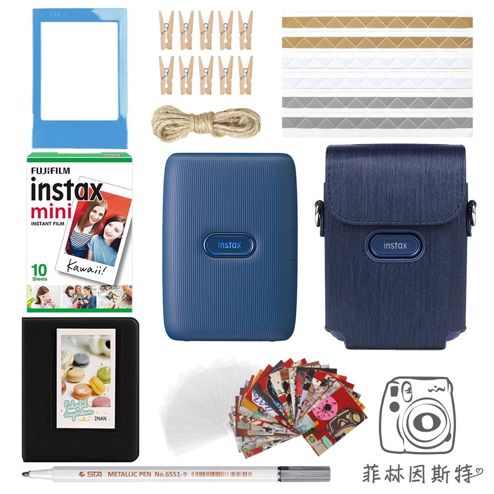 Fujifilm 富士 instax mini Link 相印機 皮套套餐組 公司貨 一年保固 相片印表機 菲林因斯特
