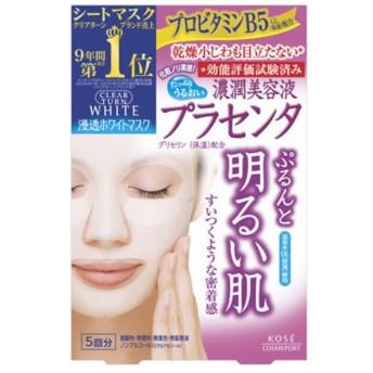 【アットコスメショッピング/@cosme SHOPPING】 クリアターン ホワイト マスク (プラセンタ) (5回分)