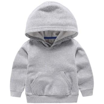 ZUOMAガールズ ボーイズ 秋冬パーカー スウェット ブラウス 純綿上着 フード付き 個性的 ファッション (グレー 110)