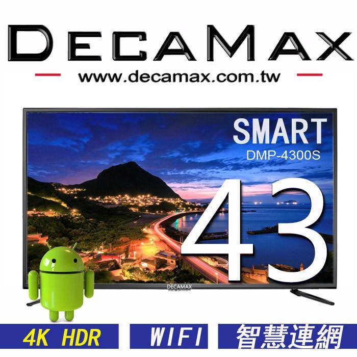 DECAMAX 43吋 4K 智慧連網液晶電視TV(DMP-4300S) UHD 3940 x 2160