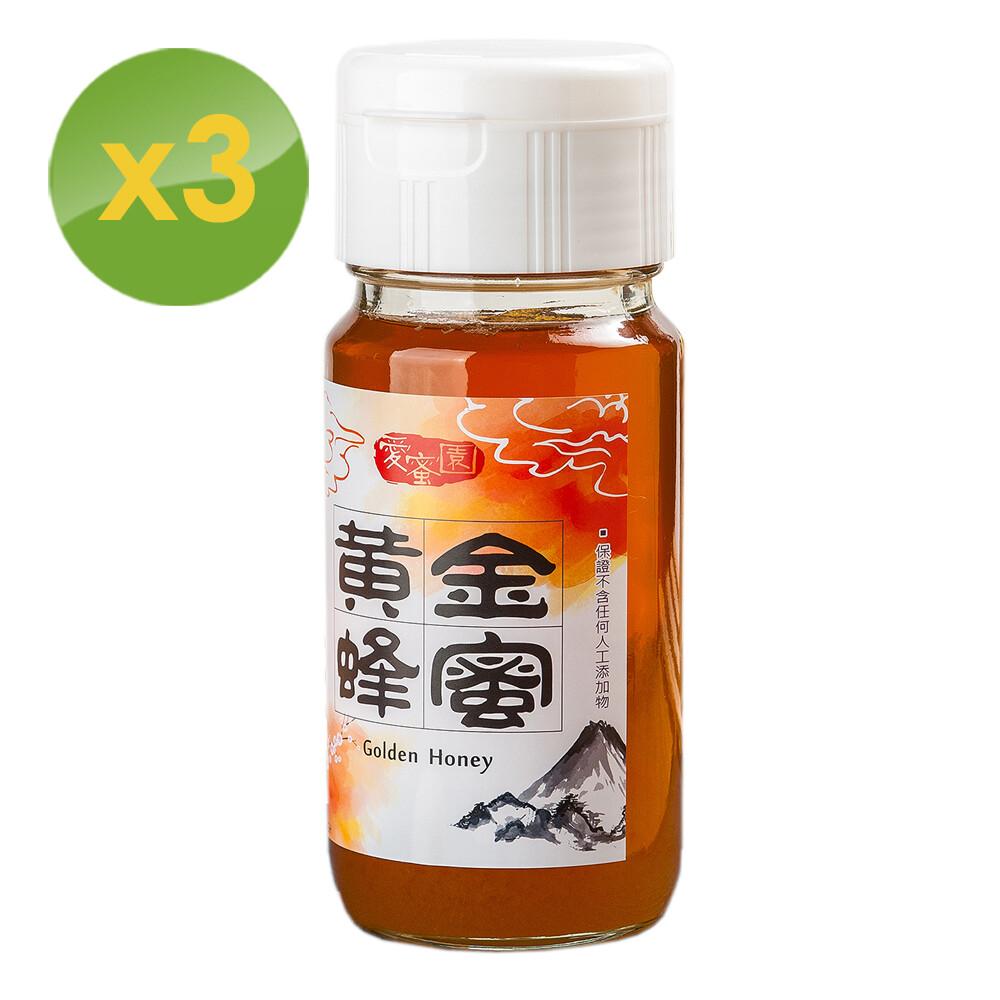 愛蜜園嚴選黃金蜂蜜(700gx3)