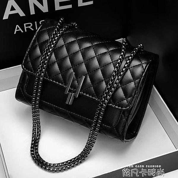 小包包女2020新款時尚小ck洋氣菱格錬條網紅小黑包質感百搭斜挎包 依凡卡時尚