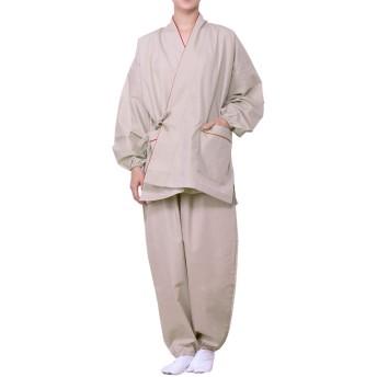 [キョウエツ] 作務衣 洗える 無地 通年 09 レディース (L, ベージュ)