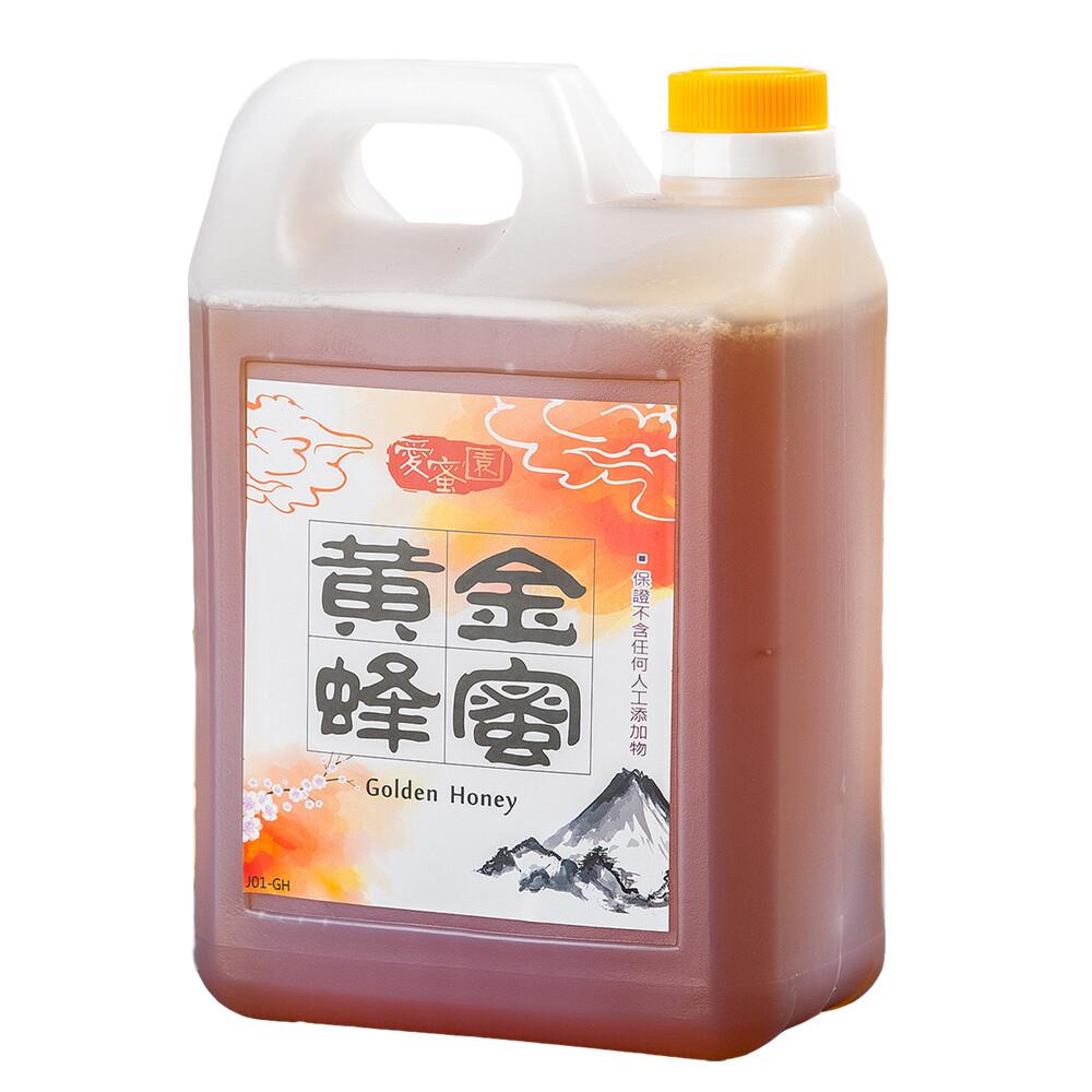 愛蜜園嚴選黃金蜂蜜(3000gx1)