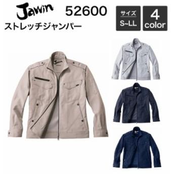 ストレッチジャンパー (秋冬) 自重堂 Jawin 52600 (綿55%・ポリエステル45%) S・M・L ・LL