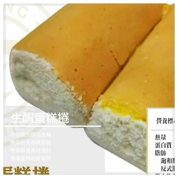 【甲上林烘焙坊】生酮蛋糕捲