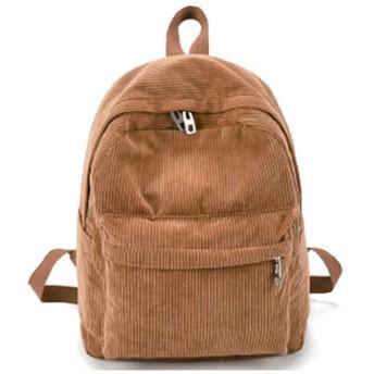 レトロな女性のコーデュロイバックパック単色旅行バックパックショルダーバッグスクールバッグ、カーキ